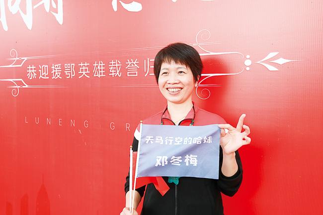 http://www.edaojz.cn/shumakeji/549827.html