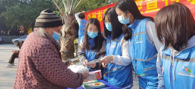 海南儋州市疫情防控宣传教育文明实践志愿服务活动举行